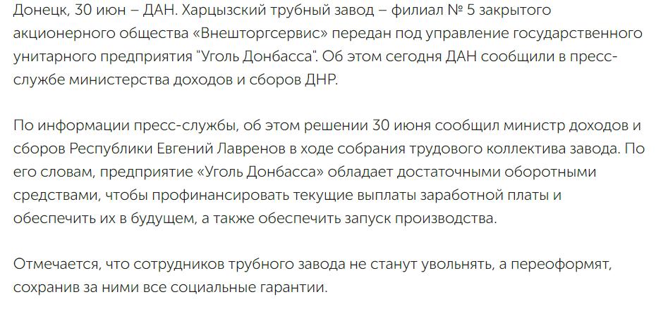 Россияне за всё заплатят