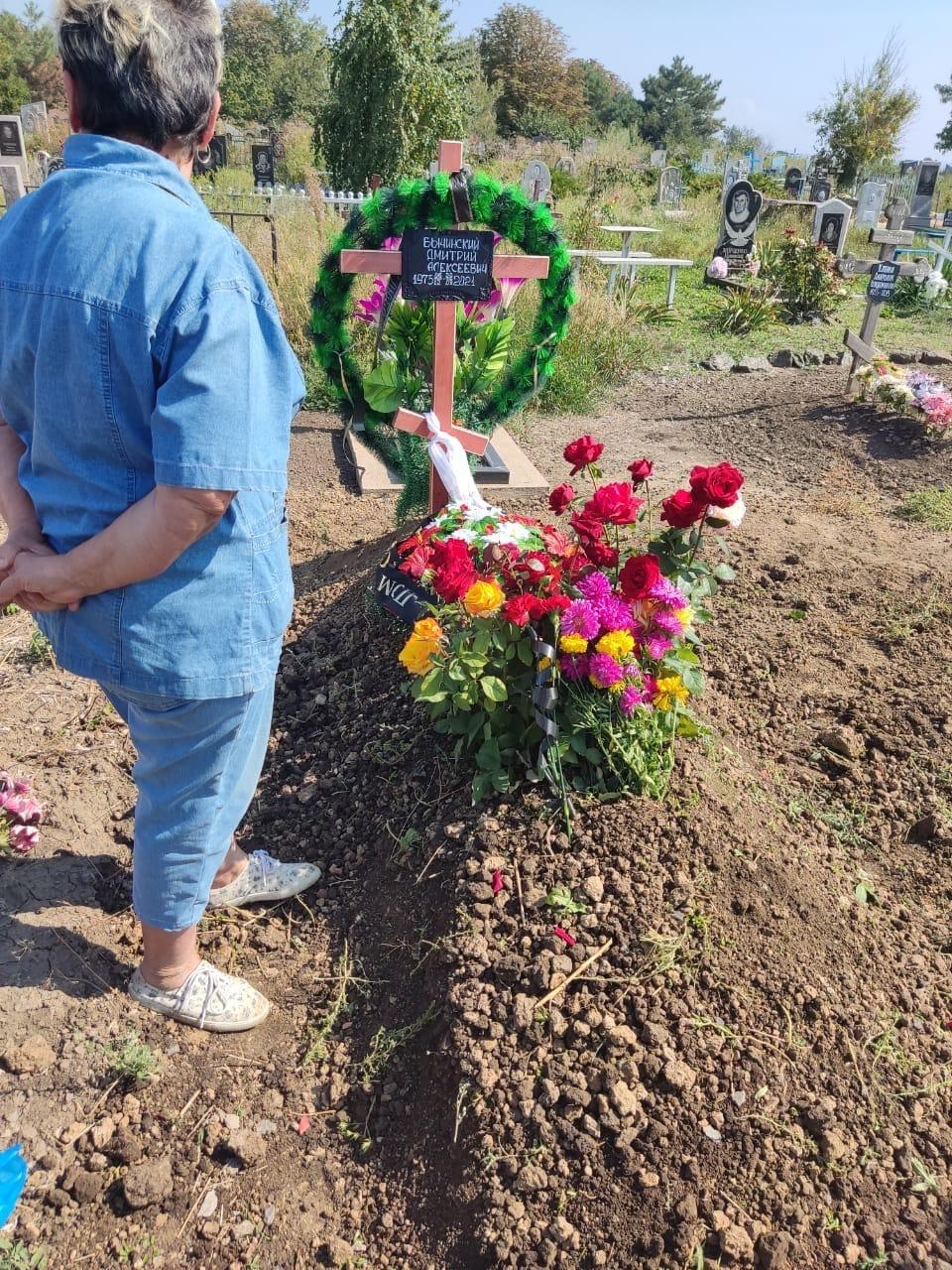 История одного кладбища